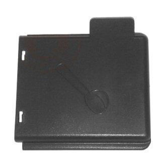 Bosch Siemens Pulverschachtdeckel 419961