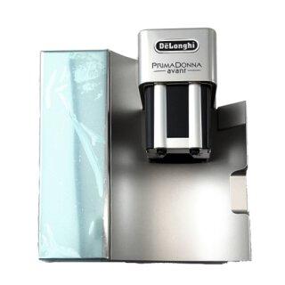 DeLonghi Tür mit Kaffeeauslauf ESAM 6700 PrimaDonna